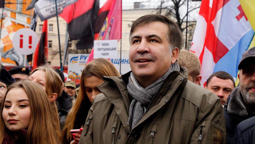 Saakaşvili Ukraynada
