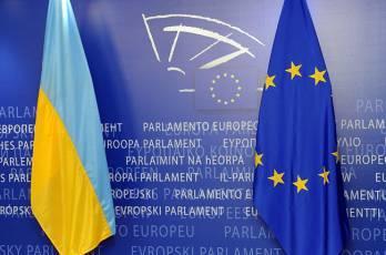 ЕС перечислил Украине транш помощи в €500 млн