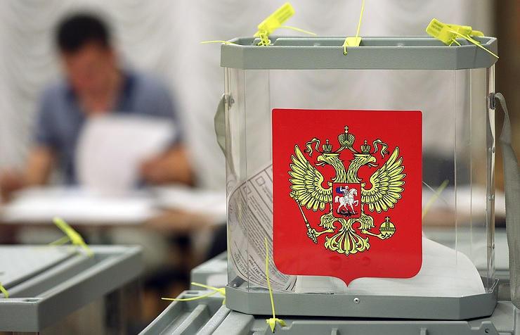 В РФ завершилось голосование по поправкам в Конституцию