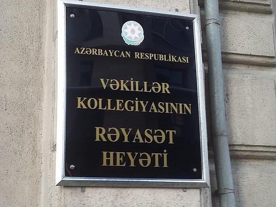 """Həbs olunan """"vəkil""""lə bağlı Kollegiya bəyanat yaydı"""