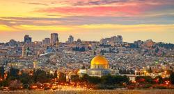 Палестинцам запретили посещать Иерусалим в Рамазан