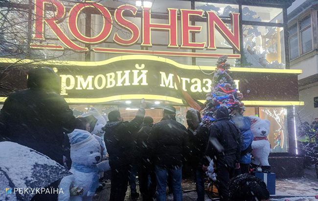Сторонники Михо пикетируют СИЗО и  бьют окна Roshen