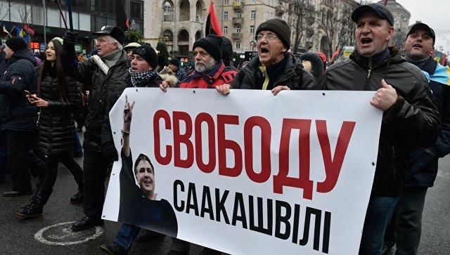Сторонники Саакашвили идут на Генпрокуратуру