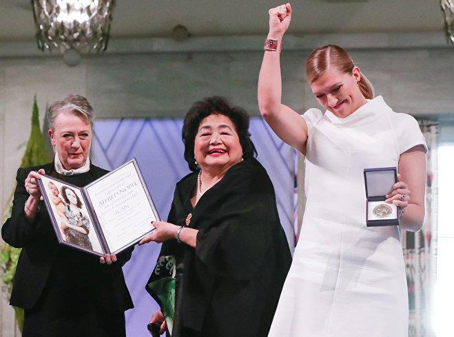 В Осло вручили Нобелевскую премию мира - Фото