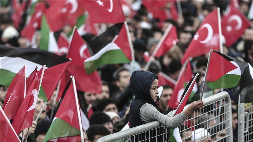 «Иерусалим – неотъемлемая часть Ислама» - Митинг в Стамбуле