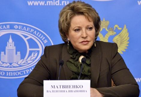 4 countries protested against Matviyenko