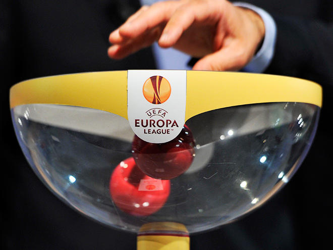 Результаты жеребьевки 1/16 финала Лиги Европы