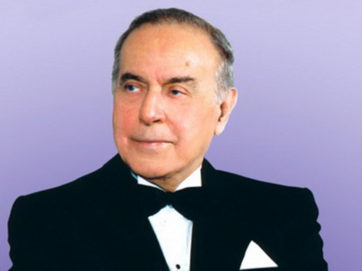 В память о Гейдаре Алиеве