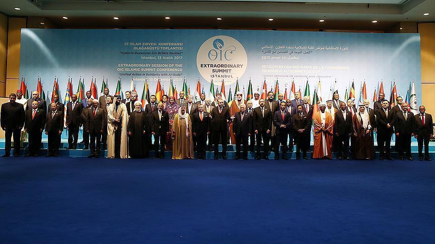 Страны ОИС обратятся к мировому сообществу