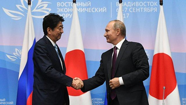 Putin and Abe to discuss peace treaty, bilateral cooperation