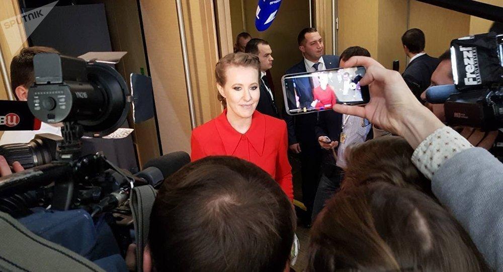 Собчак назвала условие отказа от выборов