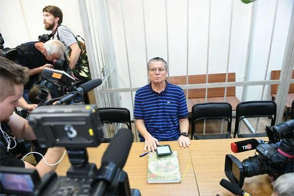 Улюкаева могут освободить от наказания