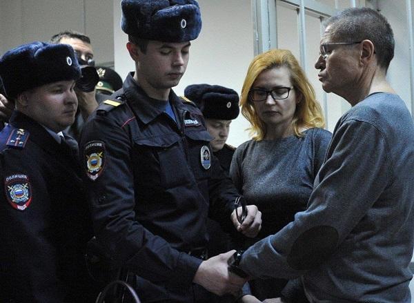 Суд приговорил Улюкаева к восьми годам  - Обновлено