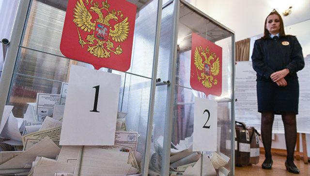 Назначена дата президентских выборов в России