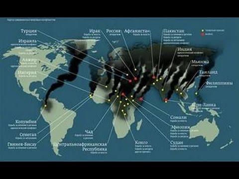 Турция в числе очагов III мировой войны