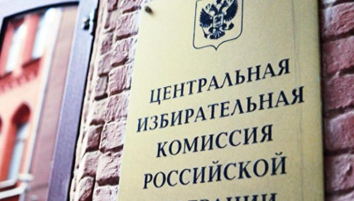 Явка на президентских выборах в России составила 59,85%