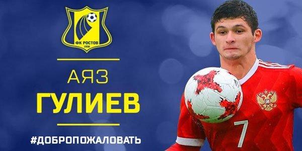 Azərbaycanlı futbolçu Rusiyada cəzalandırıldı