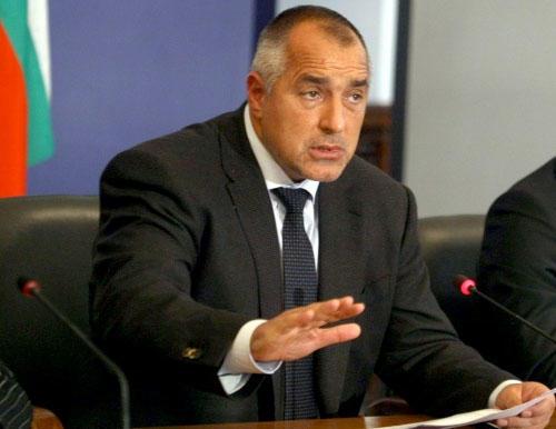 Avropa Türkiyəyə ikili standartlar tətbiq edir - Borisov
