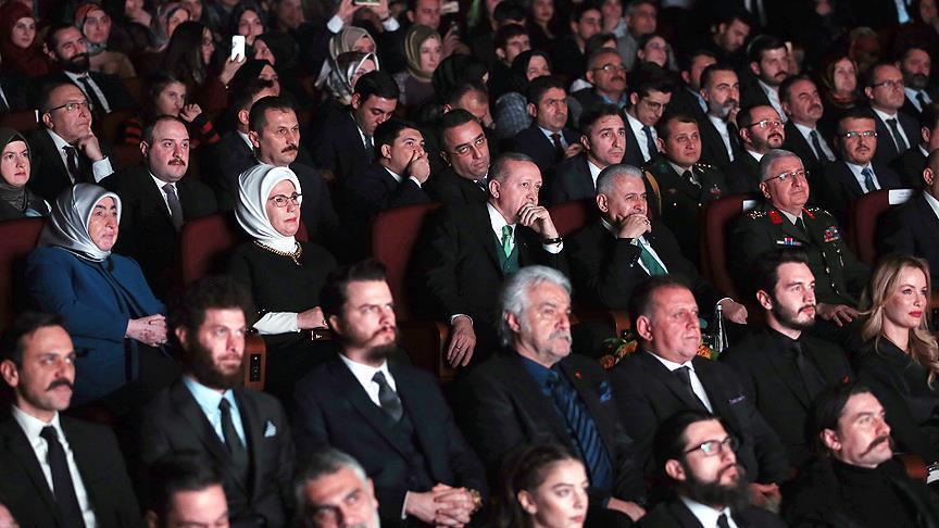 Эрдоган на премьере сериала «Осада Эль-Кута»