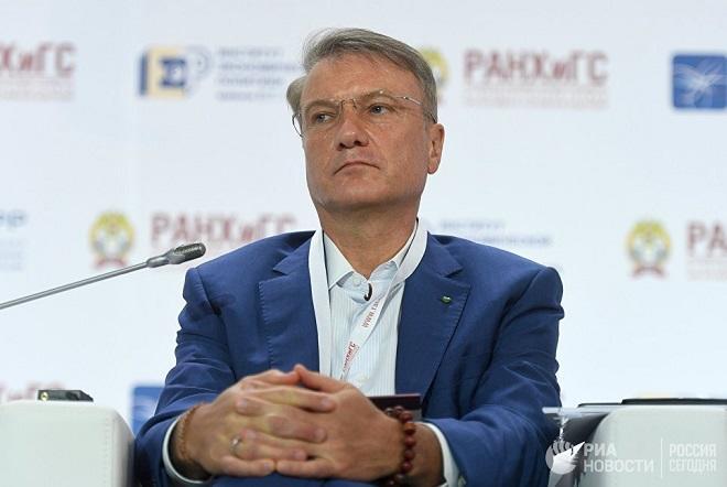 روسییانین گلوبال شیرکتلری اولمایاجاق - قرئف