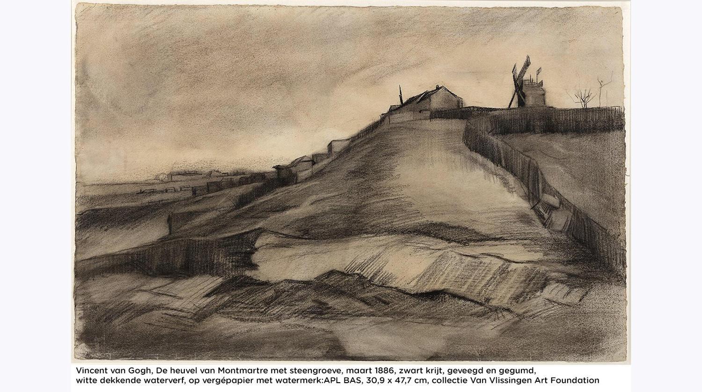 Найден новый рисунок Ван Гога