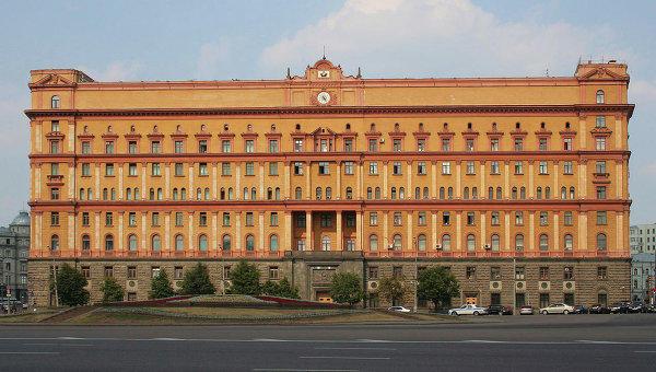ФСБ России объявила угрозой всех соседей России