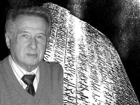 Сергей Кляшторный о тюркском древнем алфавите