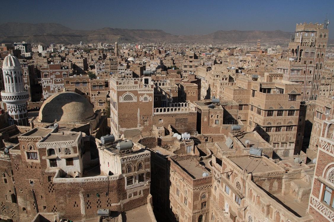 Йемен попросил Россию о помощи