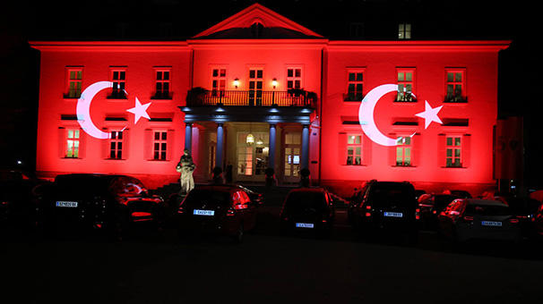 На генконсульство Турции совершено нападение