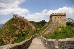Çin səddinə ekskursiya qadağan edildi