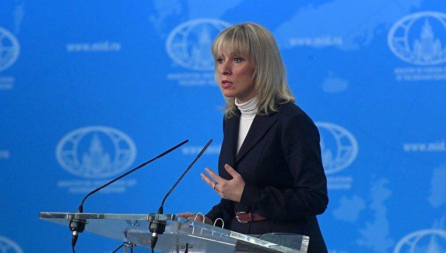 It is funded by the West and given status - Zakharova