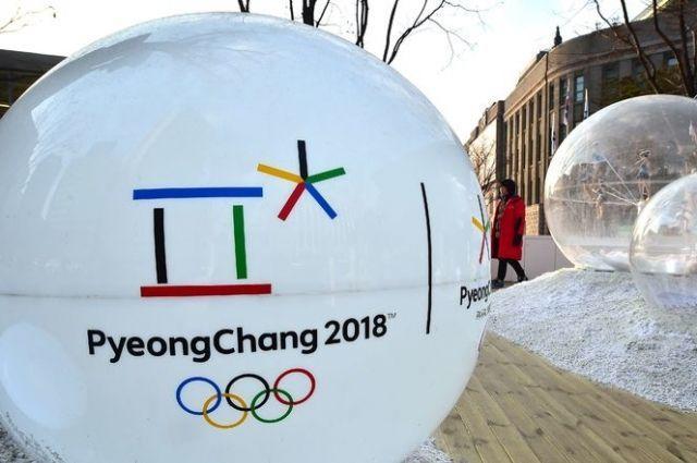 Rusiya Qış Olimpiadasına hücum edib - Şok iddia