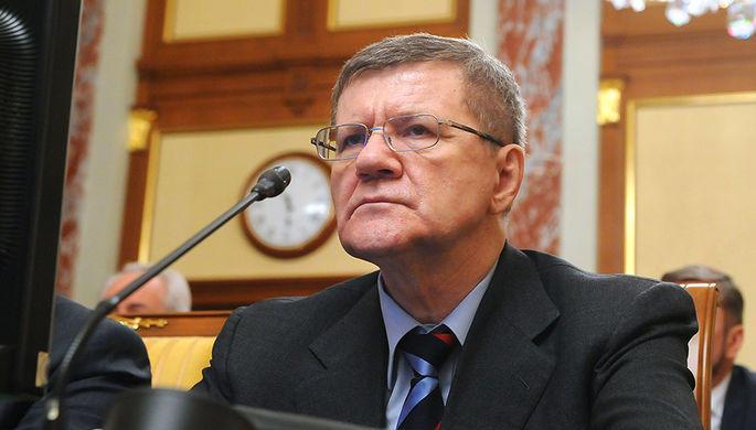 Бывшему генпрокурору РФ предложили новую должность