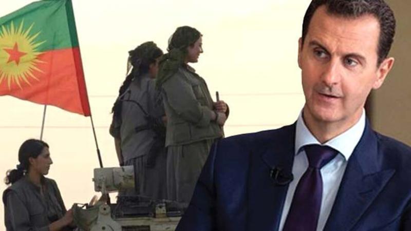 РКК в Сирии: история вопроса