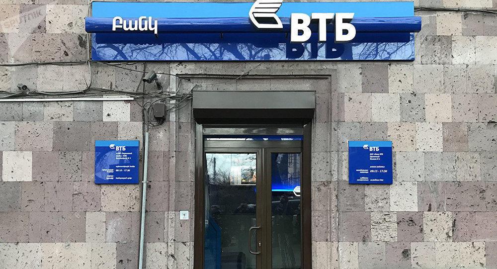 В Ереване ограбили банк ВТБ
