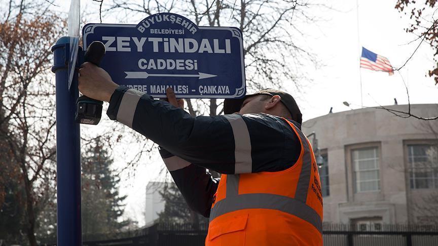 Улицу у посольства США в Анкаре назвали «Оливковая ветвь»