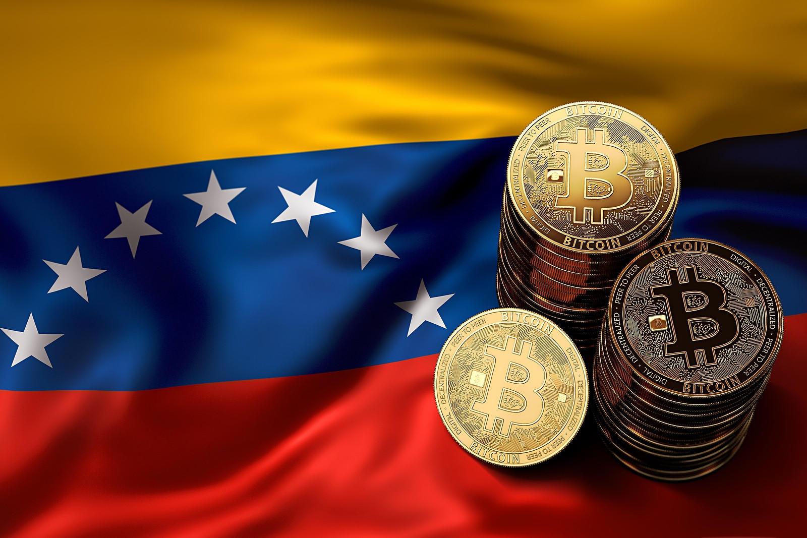 Венесуэла выпустила свою криптовалюту в обращение