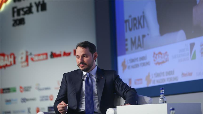 Турция построит крупнейшую ВЭС в открытом море