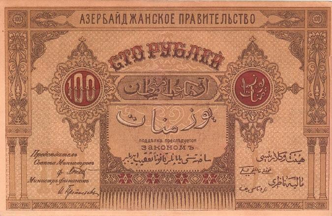 Cümhuriyyət parlamentində müəllimlərin maaş davası