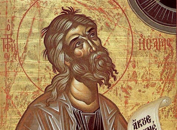 Археологи доказали существование пророка Исаии