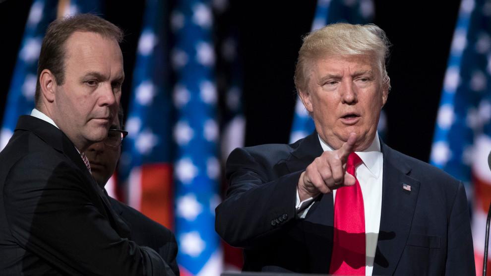 Бывший советник Трампа признал вину