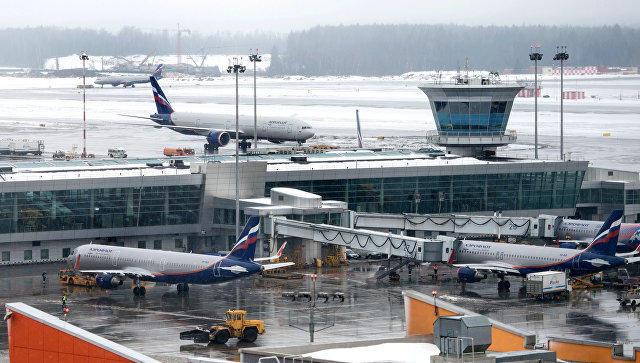 Anonim zəng ölkəni bir-birinə qatdı: Aeroportda...
