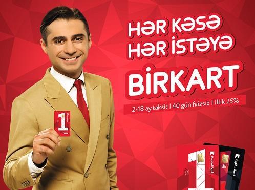 BirKart-dan 30%-dək Cash Back imkanı!