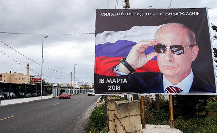 Путин своей победой обязан Западу - Америко Сальдивар