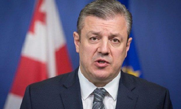 """Квирикашвили обратился к азербайджанцам: """"Мои братья..."""""""
