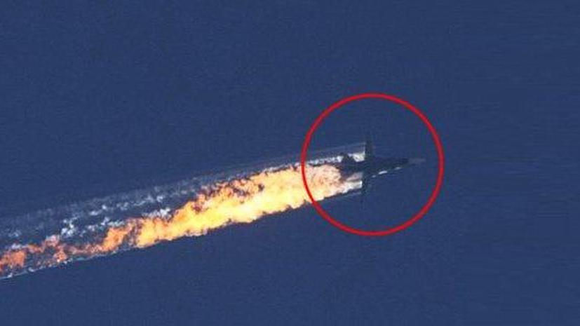 Боевики сбили Су-24 в Сирии - Видео