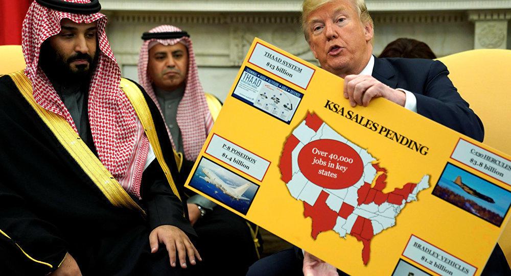 ترامپدان سعودییهیه شیفرهلی مئساژ: سلاحلار و پوللار...