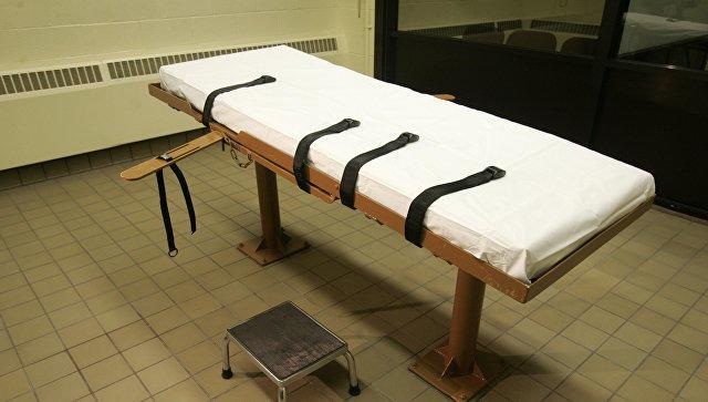 В США придумали новый способ казни