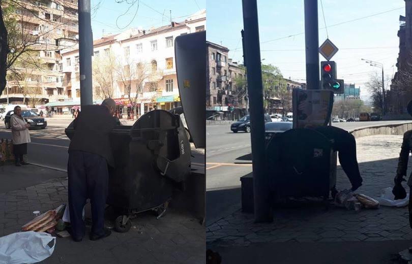 Ermənistanda bu adi hala çevrilib - Foto