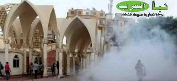 В Александрии произошел взрыв